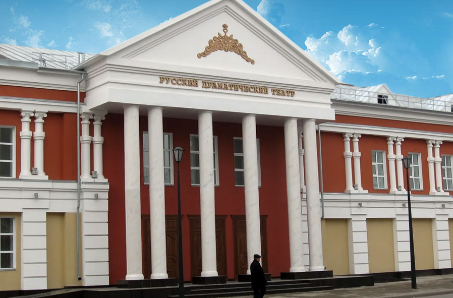 Русский драматический театр Костанай