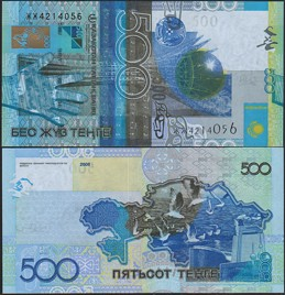 kazah500t2017s