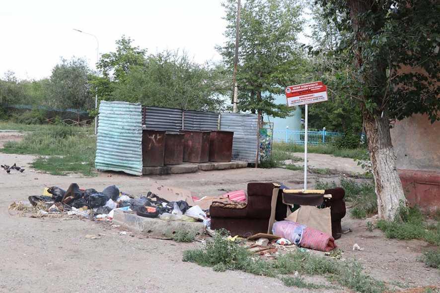 мусор нулевая терпимость (4)