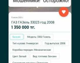 IMG-20210717-WA0013