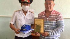 Награждение ветерана органов внутренних дел