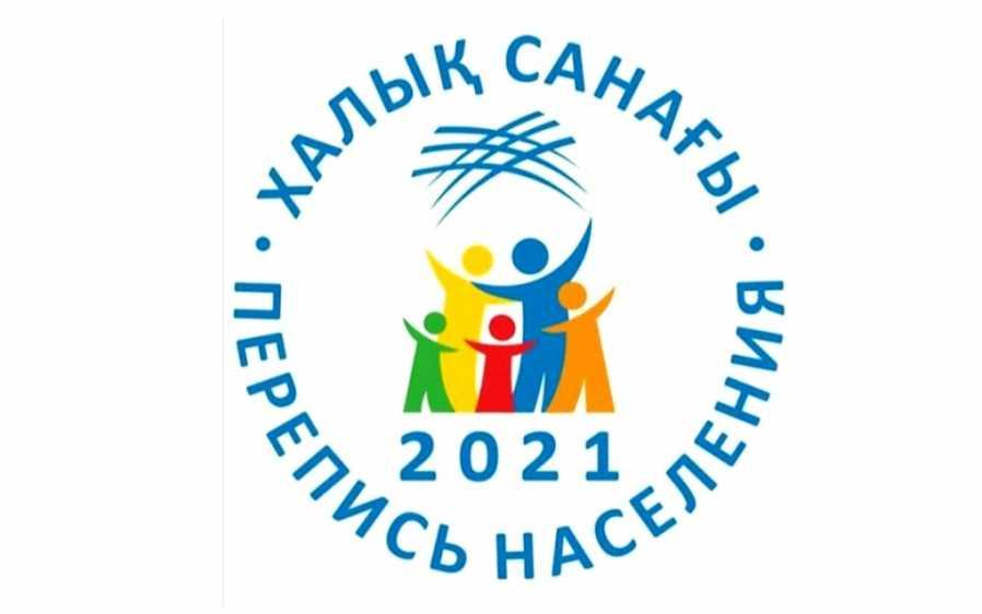 логотип перепись населения