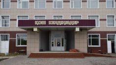 Узункольская общеобрательная школа №2, где идет капитальный ремонт